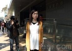 【圖片新聞】香港亞視離職員工追討欠薪首度聆訊