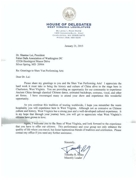 西維吉尼亞州眾議院少數黨領袖Timothy Miley特向神韻發來賀信。(大紀元資料室)