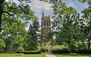 美国报税季节 鼓励大学生申请联邦资助