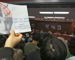 联合学区会议上,挤满了前来抗议的家长和学生。(马有志/大纪元)