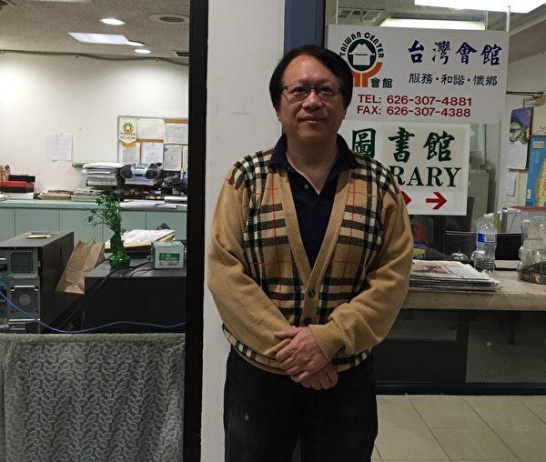 2月6日晚7时30分,千风电视台台长赛谬尔·李(Samuel Lee )将于大洛杉矶台湾会馆演讲,谈台湾现况。(袁玫/大纪元)