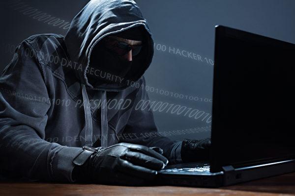 全球資安會前夕 中共黑客組織曝光