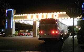 讀者來稿:洛杉磯賭場「跑票」的華裔老人