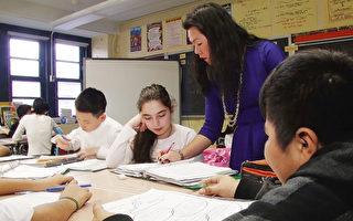 纽约两学校增设华语课程