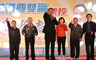 苗栗立委补选,徐志荣胜出,接受支持民众欢呼。(许享富/大纪元)