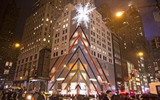 纽约商业街租金连续下降 奢侈品离开五大道