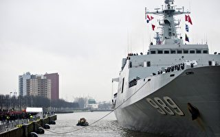 外媒:中共建立第四艦隊?專家稱不可能