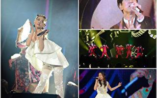 (左起)蔡依林、林俊杰、韩团VIXX、日本音凖美声歌姬May J。(KKBOX/大纪元合成)