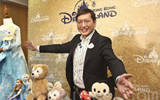 香港迪士尼大陸客增長趨緩