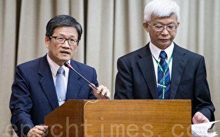 左为财政部次长吴当杰。(陈柏州/大纪元)