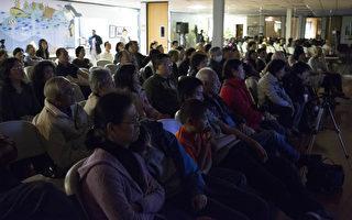 参加《自由中国》湾区首映会的观众。(金瑞/大纪元)