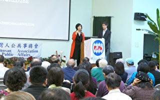 """洛杉矶台湾会馆举办""""自由中国""""放映会。(杨阳/大纪元)"""