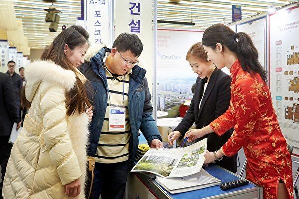 """由大纪元韩国支社举办的""""首届全球华人房地产投资和移民博览会""""2015年1月31日至2月5日在仁川松岛国际会展中心举行。图为韩国大型企业""""浦项建设公司""""的展位。(图/浦项建设)"""