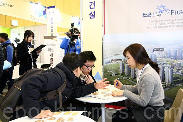 """由大纪元韩国支社举办的""""首届全球华人房地产投资和移民博览会""""2015年1月31日至2月5日在仁川松岛国际会展中心举行。图为博览会现场。(全宇/大纪元)"""