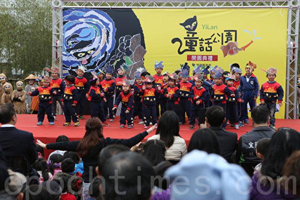宜兰市立幼儿园小朋友表演大象舞。(曾汉东/大纪元)