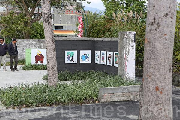 """""""宜兰童话公园""""一隅。(曾汉东/大纪元)"""