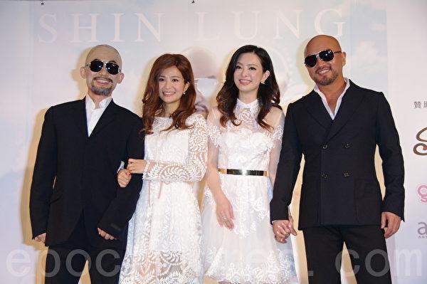 辛龙于2015年2月11日在台北举行数位单曲《快乐》发片记者会。(左起)郭子乾、吴怡霈、刘真、辛龙。(黄宗茂/大纪元)
