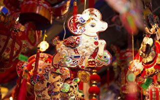 纽约中国城喜迎中国新年。(戴兵/大纪元)