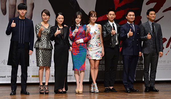 安宰贤、具惠善、池珍熙等主演出席新剧《Blood》发布会。(MBC提供)