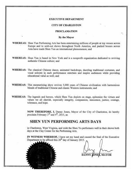 查爾斯頓市長Danny Jones褒獎,定演出日為「查爾斯頓神韻日」。(大紀元資料室)