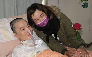 情人節前夕,臥在病榻上的郭豐鑫向妻獻上一朵玫瑰,作為情人節禮物;郭妻接過禮物,哽咽相擁,要丈夫點好起來。(李晴玳/大紀元)