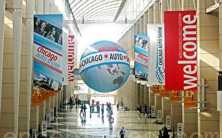 2015芝加哥汽车展将于2月14日正式对公众开放,直到2月22日。(唐明镜/大纪元)