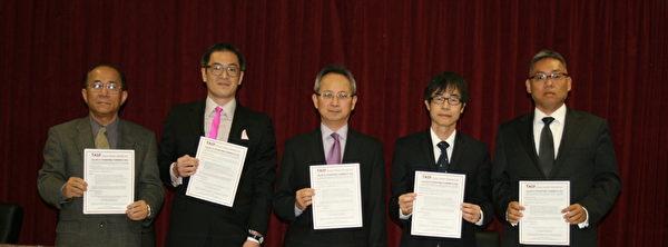 台美奖学金基金会13日宣布于2015年首次提供3.5万美元奖学金,支持14名在美台湾移民后代的清寒学生。(袁玫/大纪元)