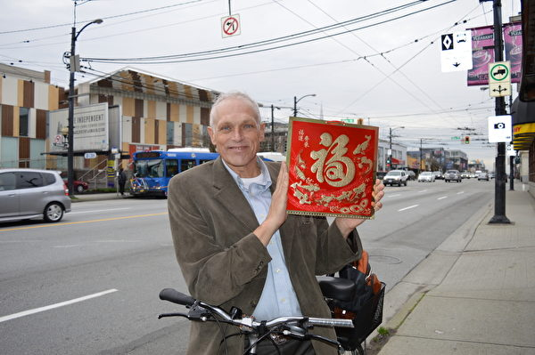 中國新年來臨之際,溫哥華街頭「向陌生人說Hi」,路人駐足向華人祝福新年。(攝影:邱可菲/大紀元)