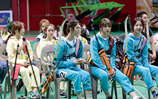 韩偶像运动会新年特辑 女团出动射箭