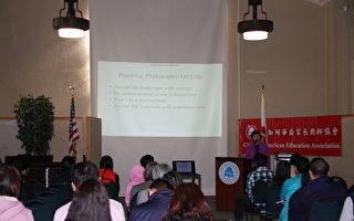 南加州華裔家長教師協會和南帕薩迪納高中華人俱樂部於1月24日星期六在南帕薩迪納市圖書館聯合舉辦「成功通往大學之路」教育講座,吸引不少學生家長前往參加。(徐綉惠/大紀元)