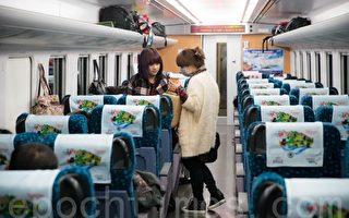 台铁首度推出普悠玛号、太鲁阁号全车自由席,17日首班自由席的太鲁阁5238车次,车厢空位超过一半以上没人搭乘。(陈柏州 /大纪元)