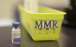 安省新增4例麻疹  總數達15例