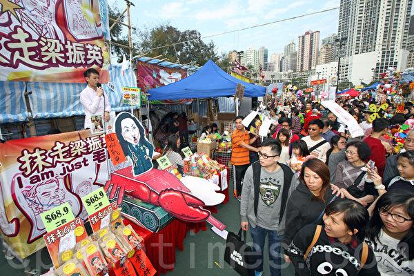 中国传统新年(羊年)即将到来,香港最大的年宵市场人头涌涌,到处充满办年货的市民。(潘在殊/大纪元)
