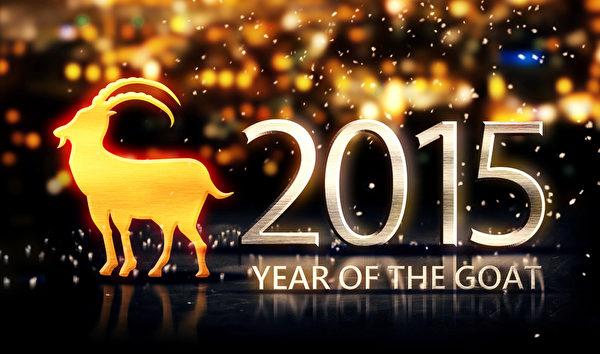传统意义上的过年,是从腊月初八的腊祭或腊月廿三、廿四的祭灶,直到正月十五日上元节结束,部分地方也会把整个正月纳入过年的范围。(fotolia)