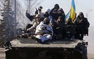 乌克兰部队18日撤出遭亲俄罗斯分离主义叛军包围的东部战略铁路枢纽德巴利采夫(Debaltseve)。(AFP)