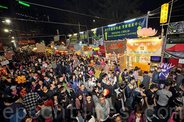 香港最大的维园年宵市场大年三十晚,人流愈来愈多,法轮功学员摆设了摊位,向市民派发真相资料和法轮大法好的莲花吉祥物,希望港人有一个美好的未来,深受市民欢迎。(潘在殊/大纪元)