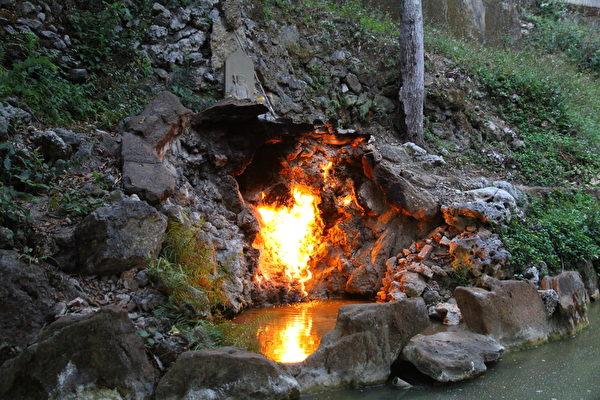 水火同源。(图:交通部观光局提供)