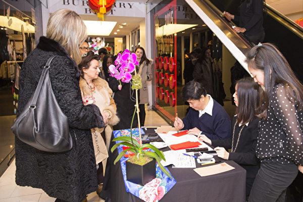 2015年2月19日,紐約布鲁明戴尔百货旗舰店歡度中國新年大年初一。中國傳統書法表演。(戴兵/大紀元)