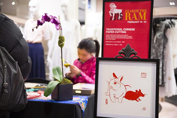 2015年2月19日,紐約布鲁明戴尔百货旗舰店歡度中國新年大年初一。中國傳統剪紙表演。(戴兵/大紀元)