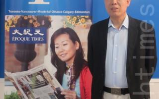 移民加國捷徑 專家談魁北克留學及培訓(上)