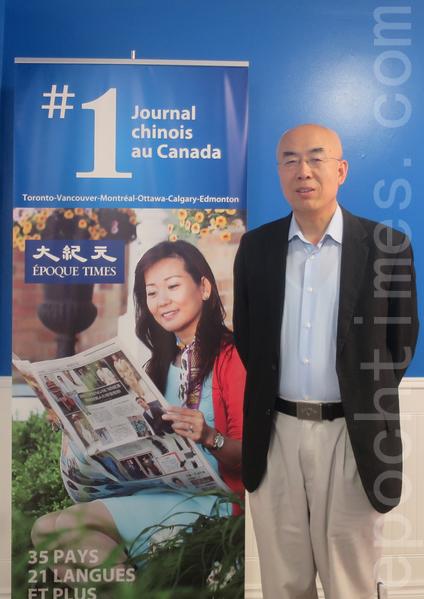 图:金莱福留学移民公司总裁金先生从他十八年的移民办案经验观察到,留学将是加拿大未来的移民趋势,在魁省,目前还有一个适合华人的、独有的、热门的移民渠道,那就是短期职业培训。(杨静谨/大纪元)