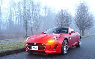 車評: 動人之聲 2015 Jaguar F-Type S Coupe