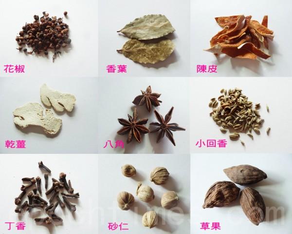 花椒、香叶、陈皮…等十三香是烀饼的调味香料。(摄影:彩霞/大纪元)