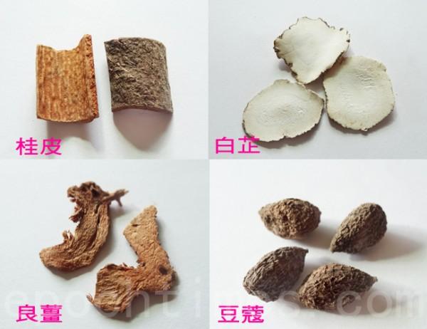 桂皮、白芷、良姜…等十三香是烀饼的调味香料。(摄影:彩霞/大纪元)
