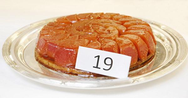甜点是香榅桲馅饼佐姜酱牛油和酒/COET fournie /® Maurice Rougemont(图片﹕主办单位提供)