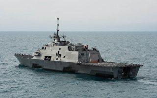 「沃斯堡號」濱海戰鬥艦搭載直升機、無人偵察機和21枚飛彈等。(AFP)