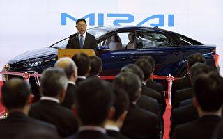 丰田揭示燃料电池车生产线