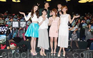 三立、东森八点华剧《22K梦想高飞》起飞航班于2015年2月27日在台北举行粉丝见面会。(黄宗茂/大纪元)