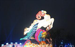 丰原主灯吉羊如意在晚间七点由林佳龙市长主持点灯仪式。(邓玫玲/大纪元)