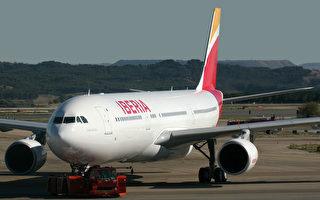 2015年1月全球最準時航空公司是哪家